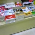 渋谷文教堂書店 2007/05/12