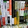 JR品川駅構内ブックガーデン 2007/05/13
