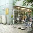 武蔵境駅北口【中央食堂】