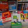 丸善本店(東京駅オアゾ店)