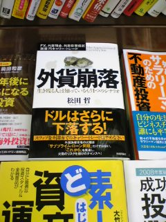 あおい書店(<br />  上大岡店)