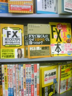 JR品川駅BookExpress