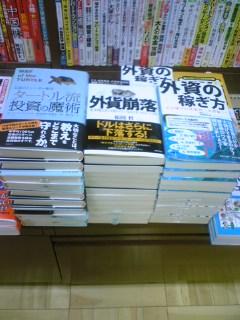 あおい書店(<br />  上大岡)