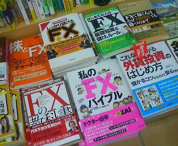 ブックストアーDAN 浜松町店