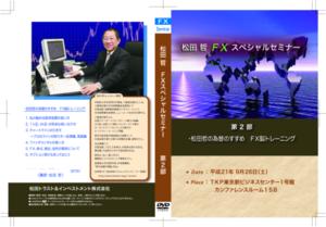 Seminar0002_2