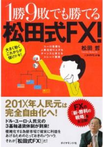 Fxbook12